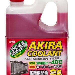 Akira Coolant -40 Антифриз красный всесезонный готовый 2л арт. 52-035