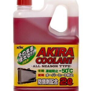 Akira Coolant -50 Антифриз красный всесезонный готовый 2л арт. 52-043