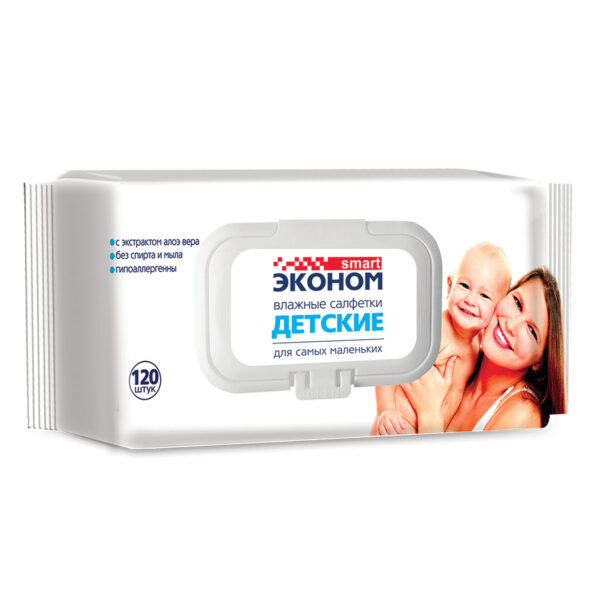 Салфетки эконом Smart №120 влажные для детей 30108 (16шт/кор) арт. 30108