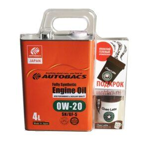 AUTOBACS FS 0W20 SN GF-5 (4л) +AB AUG CHAO LATTE AROMA (140мл)-(комплект) арт. A01508395-020CHL