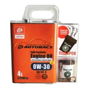 AUTOBACS FS 0W30 SN GF-5 +PAO (4л) Моторное масло +AB AUG CHAO LATTE AROMA (140мл) -(комплект) арт. A01508398-030CHL