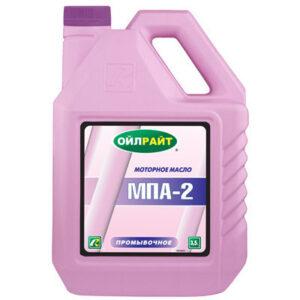 OIL RIGHT Промывочное масло МПА-2-0 3.5л. арт. OILRIGHT-2603