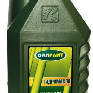 OIL RIGHT Гидромасло марки А 1л. арт. OILRIGHT-2627