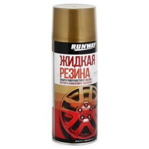 RW6704 Жидкая резина Цвет-золотой 450мл аэрозоль арт. RW6704