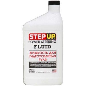 Жидкость для гидроусилителя руля 1л арт. SP 7033